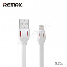 Remax Laser lighting cable white (RC-035i)