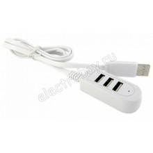 Разветвитель HUB USB на 3 USB-порта (1 метр)